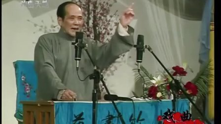 评话选回包公・镖伤好友(金声伯)