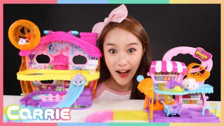 凯利的仓鼠村庄超市玩具游戏 | 凯利和玩具朋友们 CarrieAndToys