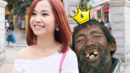 桂林神街访 2016:长得丑的人应该被歧视吗 50