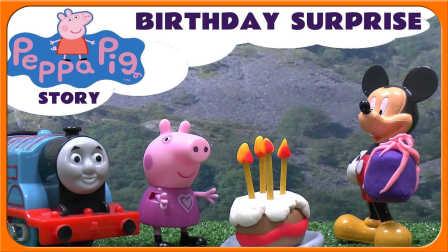 米奇妙妙屋的米妮,海底小纵队,超级玛丽的成员再吃非常美味的草莓蛋糕卷