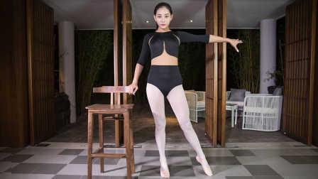 MODO健康Vol.17-芭蕾燃脂塑形系列「臀部篇」 四周塑造性感臀部线条