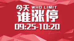[今天谁涨停]看基本面的重要性 16/09/21 缠中说禅