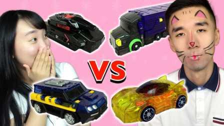 【新魔力玩具学校】搞笑魔幻车神对决 和凯利一起玩