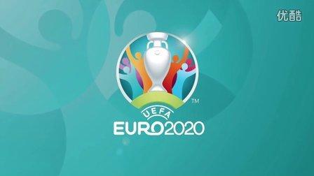 2020年欧洲杯官方会徽宣传片