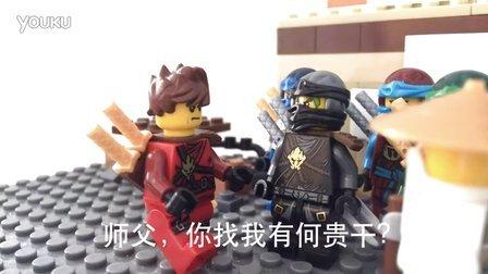 乐高幻影忍者阻止杨大师第一季