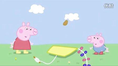 小猪佩奇生日礼物 粉红猪小妹新房子