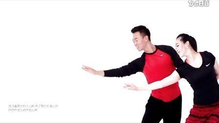 依兰爱情故事 健身舞广场舞 贾玲 方磊 演唱 王广