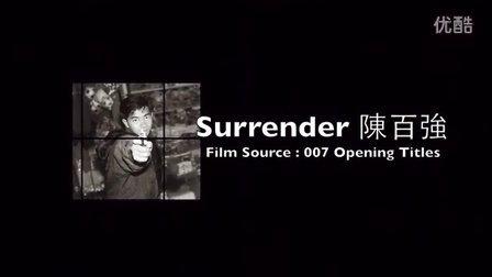 〖轉載〗Surrender(陳百強 Danny Chan)-Facebook By 極品貓咪