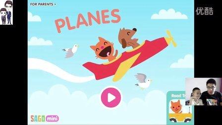 赛哥迷你开飞机:驾驶玩具飞机去探险