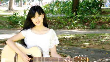 吉他&尤克里里弹唱《微微一笑很倾城》