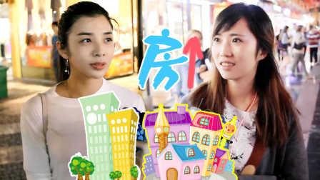 桂林神街访 2016:不吃不喝多少年能买一套房 53