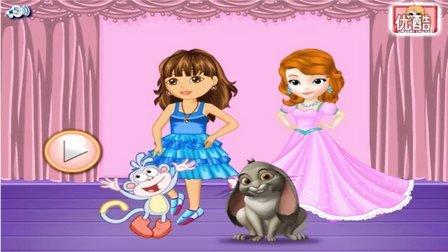 爱探险的朵拉和小公主索菲亚选美#游戏#