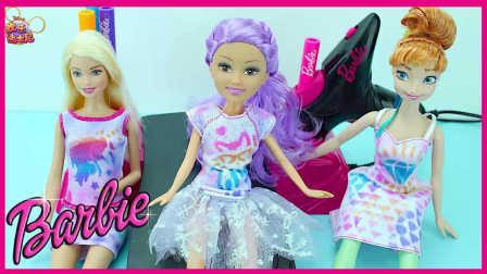 芭比娃娃 彩色DIY新衣服 560