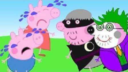 亲子早教 识字244 小猪佩奇学汉字 第二季 粉红猪小妹