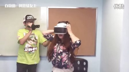 PlayStation VR实物开箱