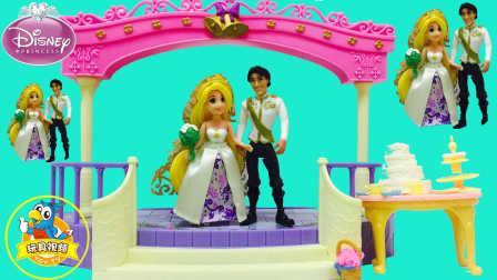 迪士尼公主玩具系列—长发公主婚礼套装|过家家玩具