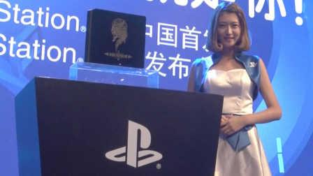 PlayStation中国新品发布会 PSVR和PS4 Slim空降中国
