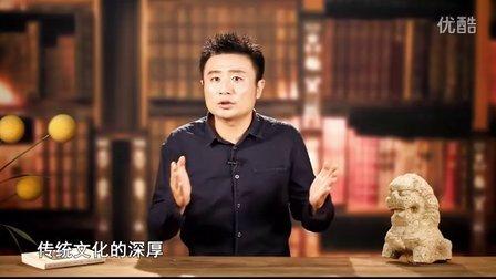 《璞通》第一季:淮安澡堂文化 No.13