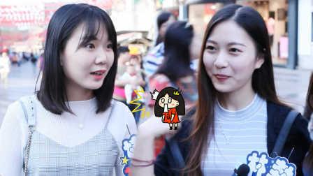 桂林神街访 2016:第一次见男朋友的兄弟是什么感觉 54