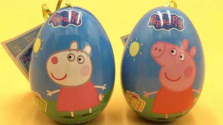 汪汪队立大功冰雪奇缘魔发精灵奇趣蛋玩具游戏 43