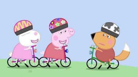 小猪佩奇很好奇  粉红猪小妹骑摩托车