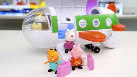 小猪佩奇 超大客机玩具 粉红猪小妹 超真实登机旅行游戏