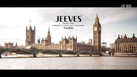 【Jeeves】 最顶级衣物洁护与精品保养