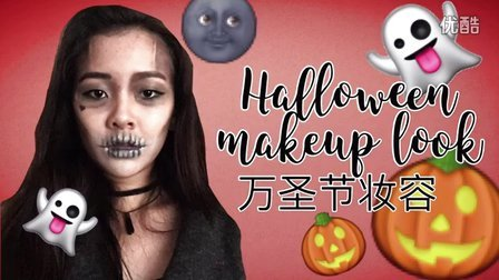 [Elizabeth]☭我的奇葩万圣节妆容1.⚒|My Halloween makeup look Part 1.|🙈骷髅+僵尸=万圣节妆容|