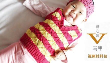 第138集鸡心领坎肩毛衣织法(下集)小辛娜娜编织教程手工毛线编织毛衣