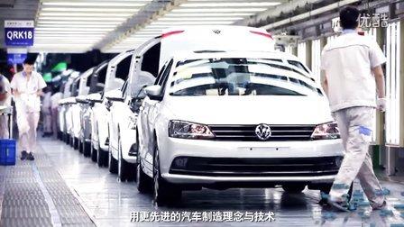 一汽大众成都发动机工厂视频