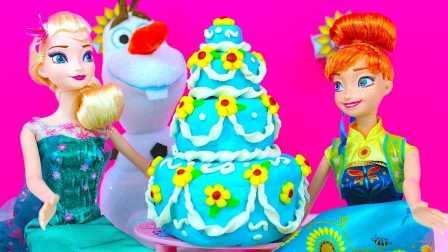 安娜公主的生日蛋糕 600