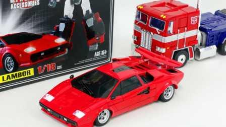 MEGATRON: 各种变形金刚系列的汽车玩具 水晶黏土玩具总动员