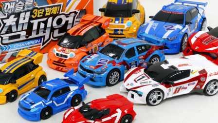 机甲兽神爆裂飞车—疾速系列9款 自动变形玩具车机器人魔幻车神