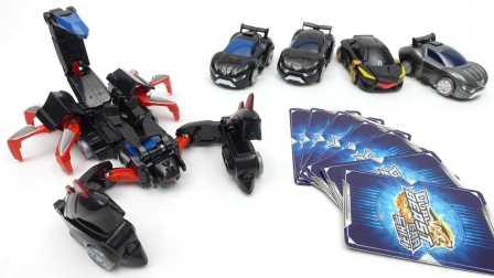 双野兽蝎子转化玩具车 汽车人总动员 我的世界-变形金刚儿童玩具 [迷你特工队之英雄的变形金刚]