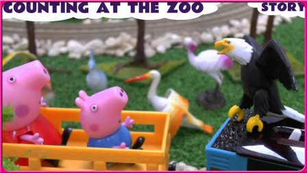 亲子早教 识字172 小猪佩奇学汉字 第二季 粉红猪小妹