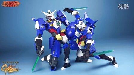 【猪猪上传】万代MG+Robot魂112号AGE1飞燕式飞雀式对比评测