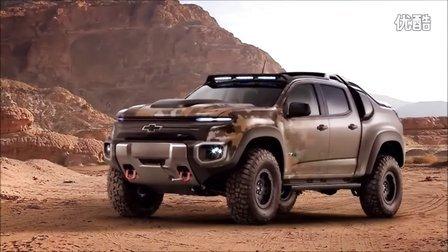 雪佛兰科罗拉多ZH2概念车发布