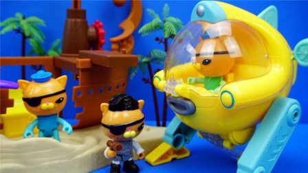 海底小纵队 呱唧的琵琶鱼艇 迪士尼 玩具 海底探险队#厉害了我的双11#