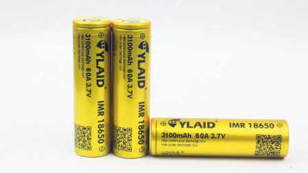 电子烟评测 机械杆 大猩猩专用充电电池 赛级克莱德动力电池  高倍率 大容量 高放电 评测 介绍