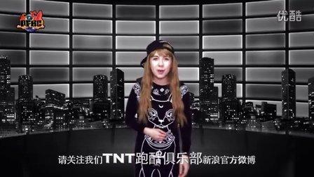 《跑酷大世界》十六期 万圣节特别节目 【TNT跑酷出品】