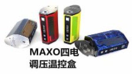 评测 电子烟 IJOY MAXO四电调压盒子 温控盒  蒸汽烟 设备测评 烟油 大烟雾 烟圈