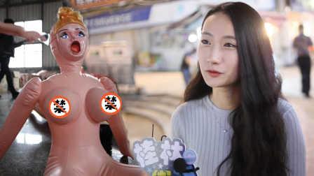 桂林神街访 2016:男生买娃娃正常吗 56