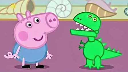 小猪佩奇去动物园  佩奇和乔治看到真恐龙