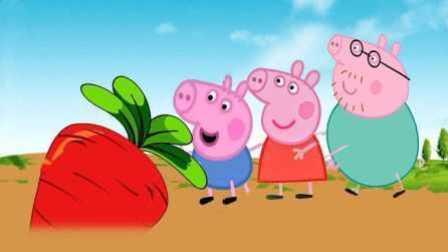 小猪佩奇撞坏围栏 粉红猪小妹又犯错误
