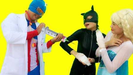 艾莎公主打恐怖大针筒!兽化蜘蛛侠咬伤了美国队长!