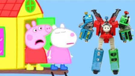 托马斯小火车的水塔事故;托马斯和他的朋友们丢失的蒸汽!熊出没小猪佩奇 #车车王国#