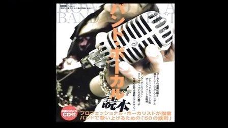 伊丹谷良介(ITAMIYA RYOSUKE)乐队主唱读本PV