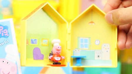 亲子早教 识字12 小猪佩奇学汉字 第二季 粉红猪小妹