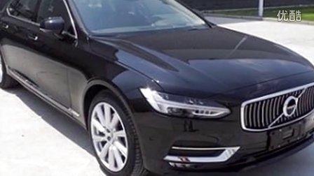 沃尔沃国产S90L发布 轴距增加豪华升级