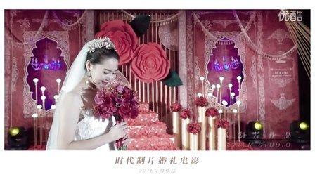 甜而不腻的班干部爱情,风轻云淡的虐。河南黄河迎宾馆(三所)婚礼电影